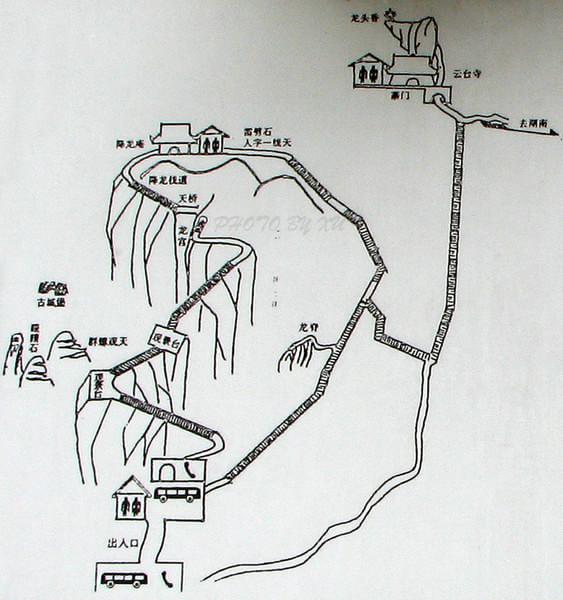 国画 简笔画 手绘 线稿 563_600